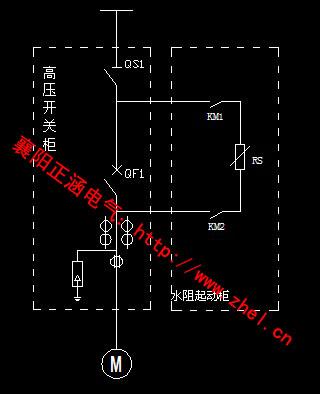 水阻柜工作原理_水阻柜接线图