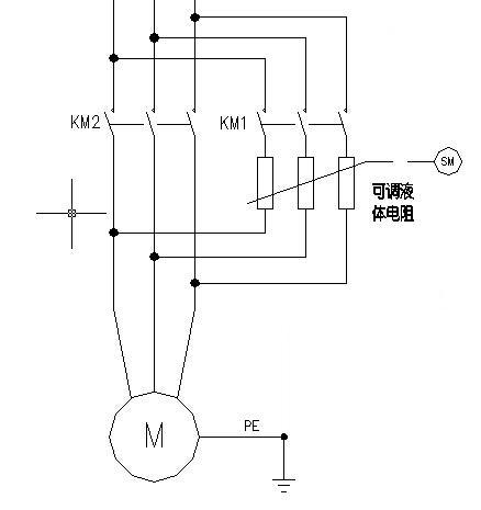水阻柜工作原理_水阻柜启动原理图图片