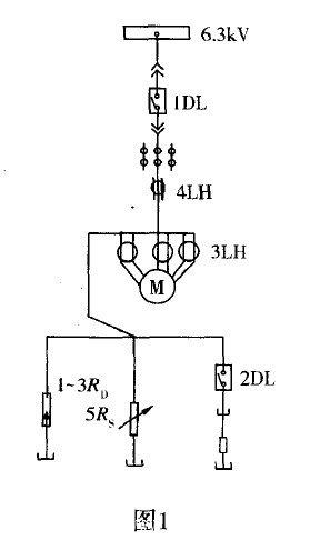 型鼠笼电机,其额定功率4 800kw,额定电压为6kv,额定电流为532a,星型接