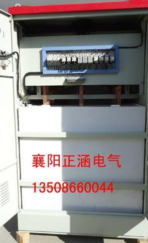 hyt系列水阻调速器是以改变串入电机转子回路的水电阻来调节电机转速